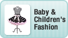 Baby & Children's Fashion